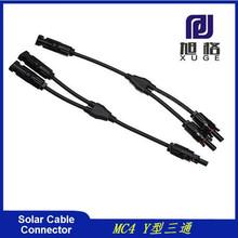 2块太阳能电池板电线接头 Y转接头 3通连接器MC4并联分支接头 MC4
