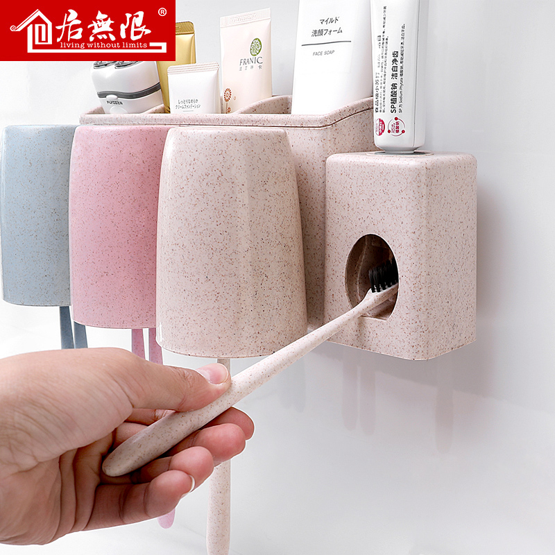 吸壁式挤牙膏器牙膏牙刷牙杯置物架全自动牙膏挤压器套装小麦秸秆