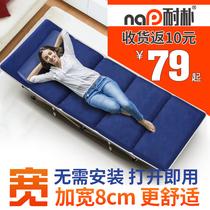 单人折叠床大人午睡床办公室午休床简易行军床家用便携躺椅