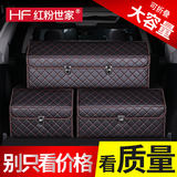 Car storage box storage box car trunk storage box box box folding multifunctional car supplies