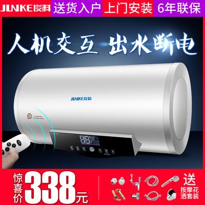 储水式电热水器50升