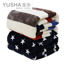 毛毯被子加厚法兰绒冬季单人宿舍女学生保暖珊瑚绒床单午睡小毯子