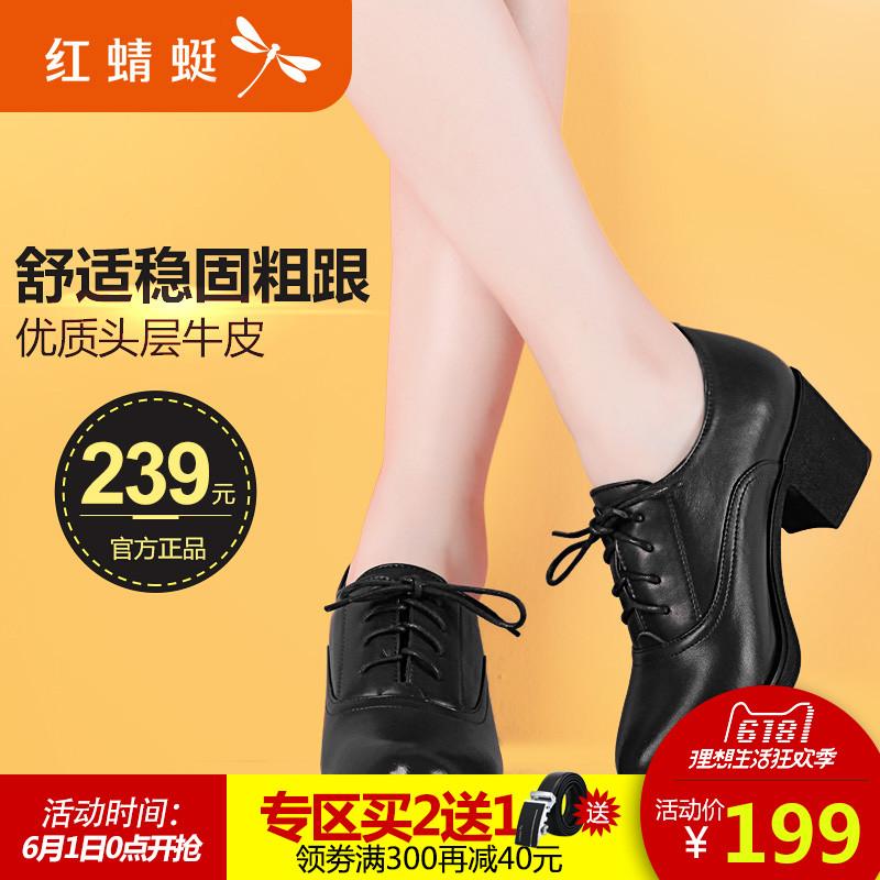 单鞋窝窝鞋