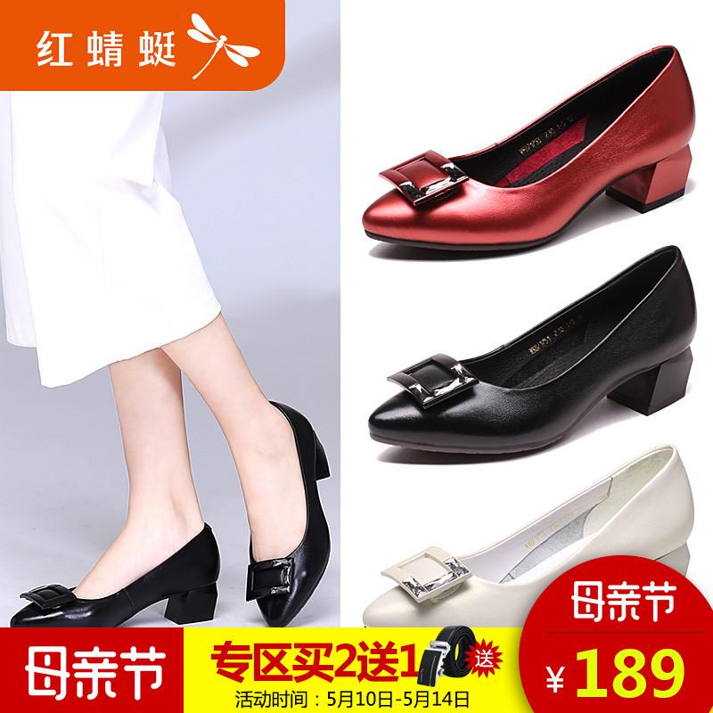 红蜻蜓女春秋鞋真皮