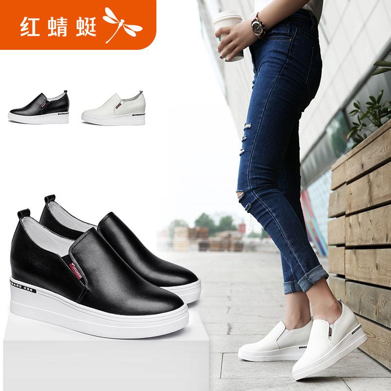 红蜻蜓女鞋秋季新款头层牛皮圆头套脚内增高皮鞋休闲真皮女单鞋