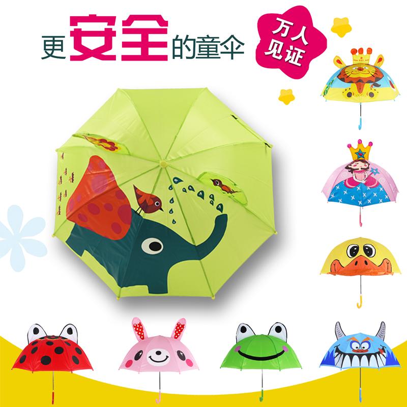 雨伞长柄遮阳伞