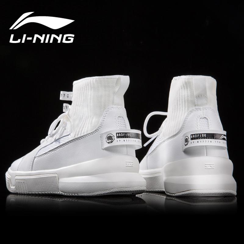 李宁休闲鞋男鞋重燃冬季空军一号白鞋板鞋高帮袜子鞋白色运动鞋男