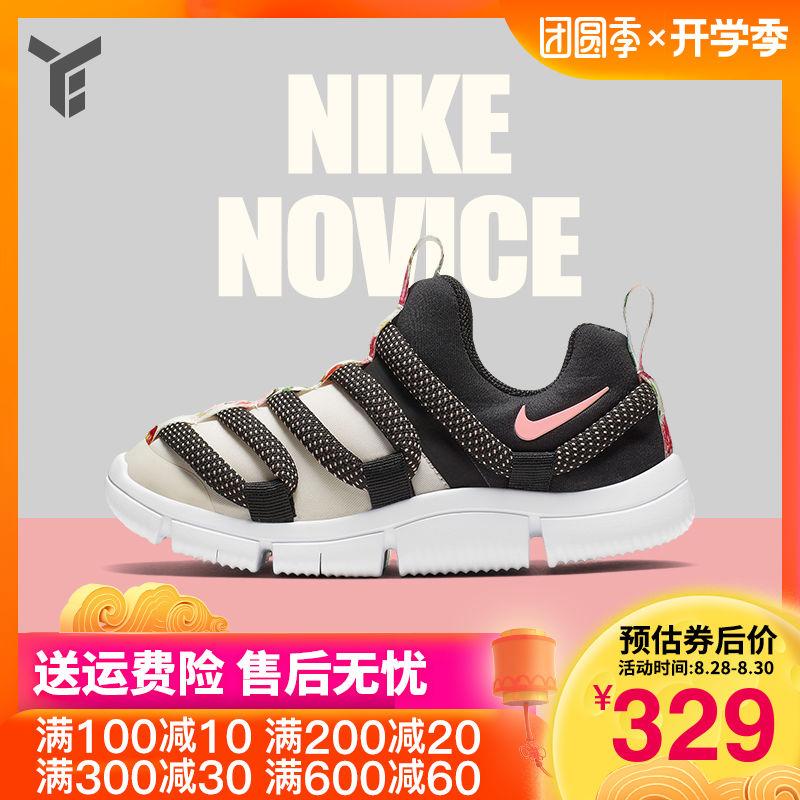 Nike耐克童鞋19新款毛毛蟲男女小童鞋一腳蹬運動跑步鞋BQ5289-100