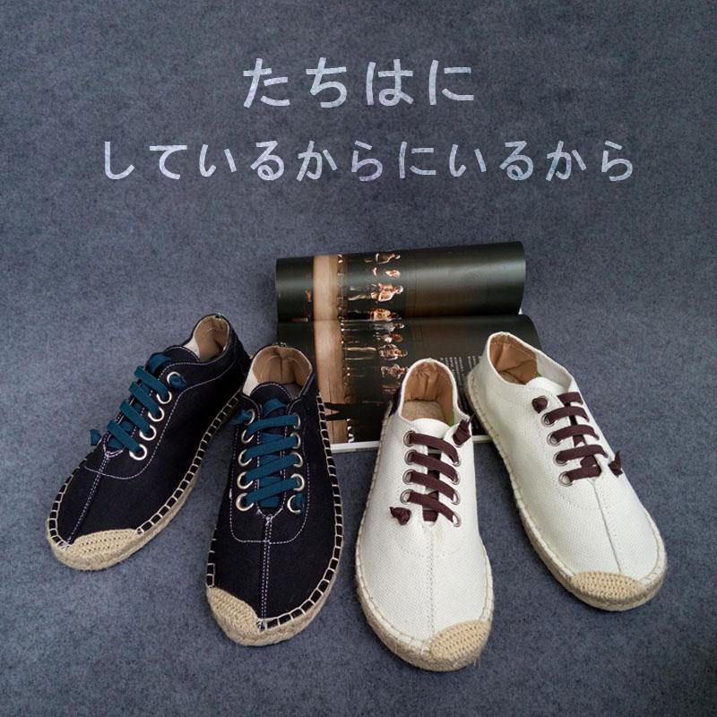 春季亚麻草鞋