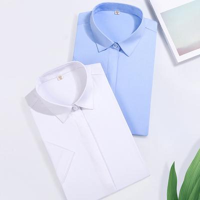 男女款白衬衫女商务职业正装长袖方领V领通勤竹纤维工装OL绣LOGO