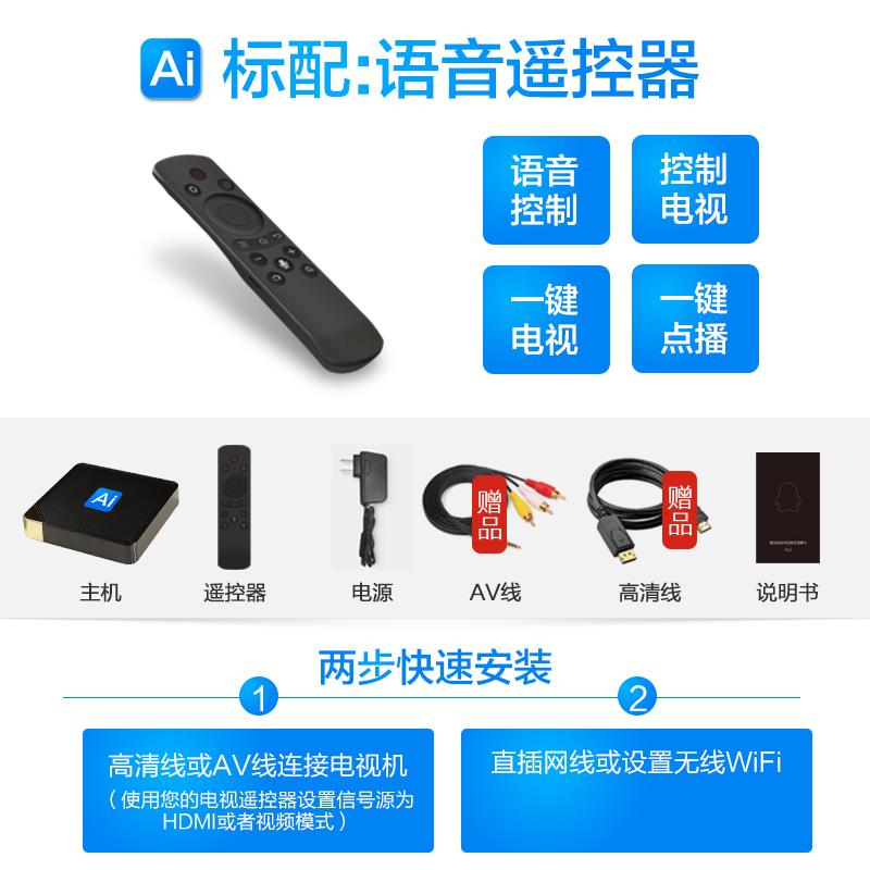 灵云 T6 网络电视机顶硬盘WIFI安卓无线家用电视盒子 网络播放器