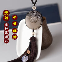Car pendant high-grade decoration to protect the safety Fufu car interior decoration creative car hanging jewelry car pendant men and women