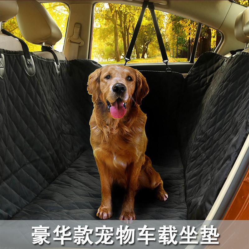汽车宠物垫子车载车用狗狗猫咪后排双座防脏防水防滑四季座椅垫套