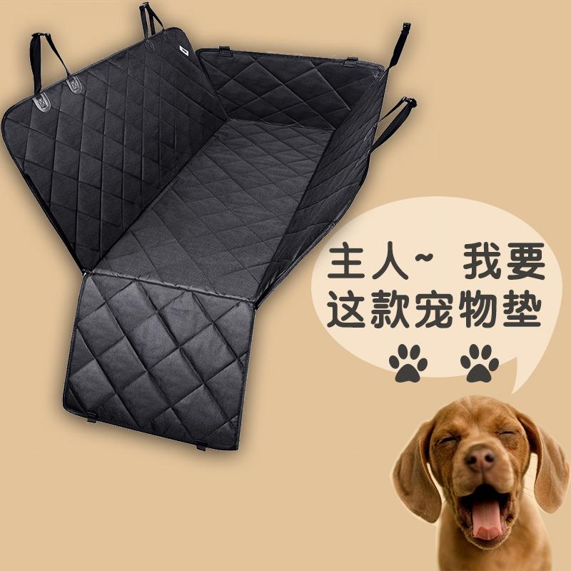 坐垫汽车防水车载中大小型犬耐磨防刮狗狗全包裹宠物后排车垫座套