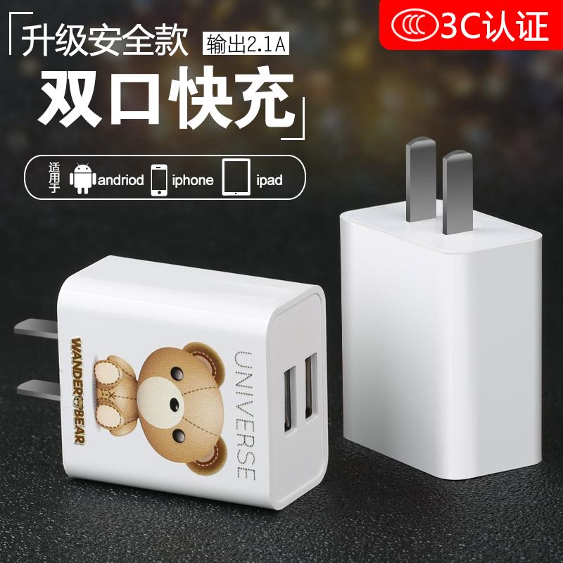 手机充电器苹果安卓通用快充插头ipad充电头适用vivo华为oppo小米苹果x充电器6 7数据线8一套usb插座多口5V2A