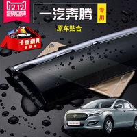 一汽奔腾B50晴雨挡X40x80b30B70森雅R7车窗雨眉汽车改装遮挡雨板
