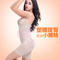 Thin section postpartum fat burning body slimming onesies corsets no trace body tummy hips waist waist clothes