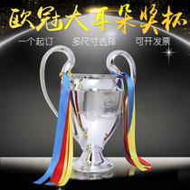 欧冠奖杯大耳朵 欧洲足球联赛冠军奖杯 球迷用品纪念品圣伯莱德杯