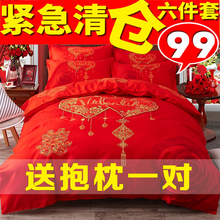 Married cotton big red wedding four-piece set 1.8m2.0m bed double festive cotton bedding quilt cover sheet