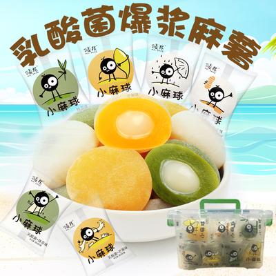 波沽屋干吃汤圆手造麻薯6口味1000g送收纳盒特产糯米糍粑糕点心