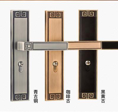 新中式室内门锁青古黄古门把手象牙白黑色实木门锁具卧室房门锁