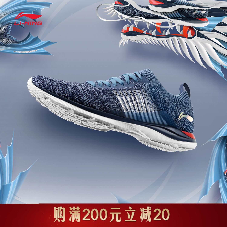 李宁超轻16代15十五代2019新款春夏季网面跑步鞋男女鞋透气运动鞋
