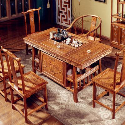 茶桌椅组合实木简约现代南榆木整装办公室茶艺桌功夫喝茶桌茶台