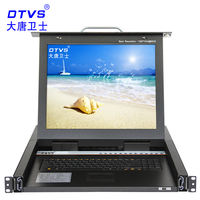 Datang Guardian DL1708-B KVM Switch 17-inch 8-port four-in-one 19-inch folding USB rack LCD