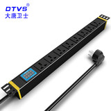 Prise Datang Guard DT8186 PDU enfichable Cabinet 8-bit 10A affichage de courant de tension multi-trous