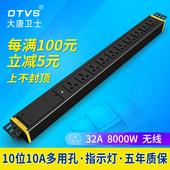 大唐卫士 DT91104-A 工业PDU电源插座机柜PDU插排32A 10位10A插孔