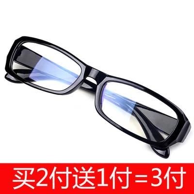 抗防蓝光防辐射电脑眼镜无度数男防疲劳平光镜女手机护目平面镜女
