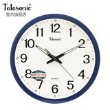 TELESONIC/Uranus Simple Fashion Wall Clock