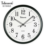 TELESONIC / Uranus wall clock living room modern minimalist creative silent quartz clock meeting room round wall clock