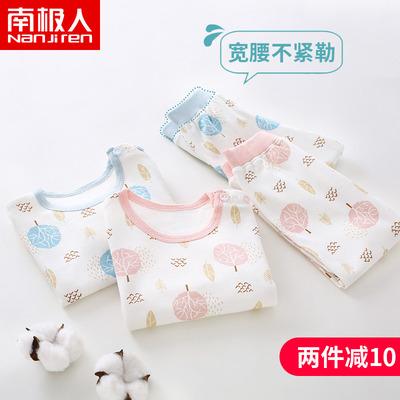 南极人0-6个月新生幼儿2内衣洋气小孩秋衣3男女婴儿宝宝秋裤套装4