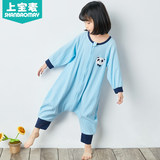 On Baomai autumn new children's jumpsuit anti-kick baby pajamas anti-cool home wear long-sleeve zipper model