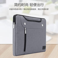 Huawei m5 glory 5 Apple ipad millet tablet 4 computer bag M3 protective cover 10.1 inch play 2 liner portable 8 shoulder 10 men and women pro simple 10.5 bag 9.7 waterproof 2018 paragraph 11