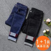 2018春季新款高腰牛仔裤女九分裤韩版显瘦学生黑色八分紧身小脚裤