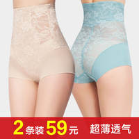 High waist no trace postpartum abdomen artifact hip pants underwear female shaping waist to receive small belly body shaping body ultra-thin section