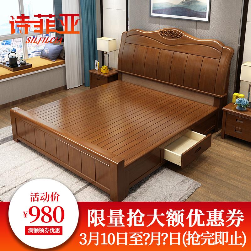 中式简约床
