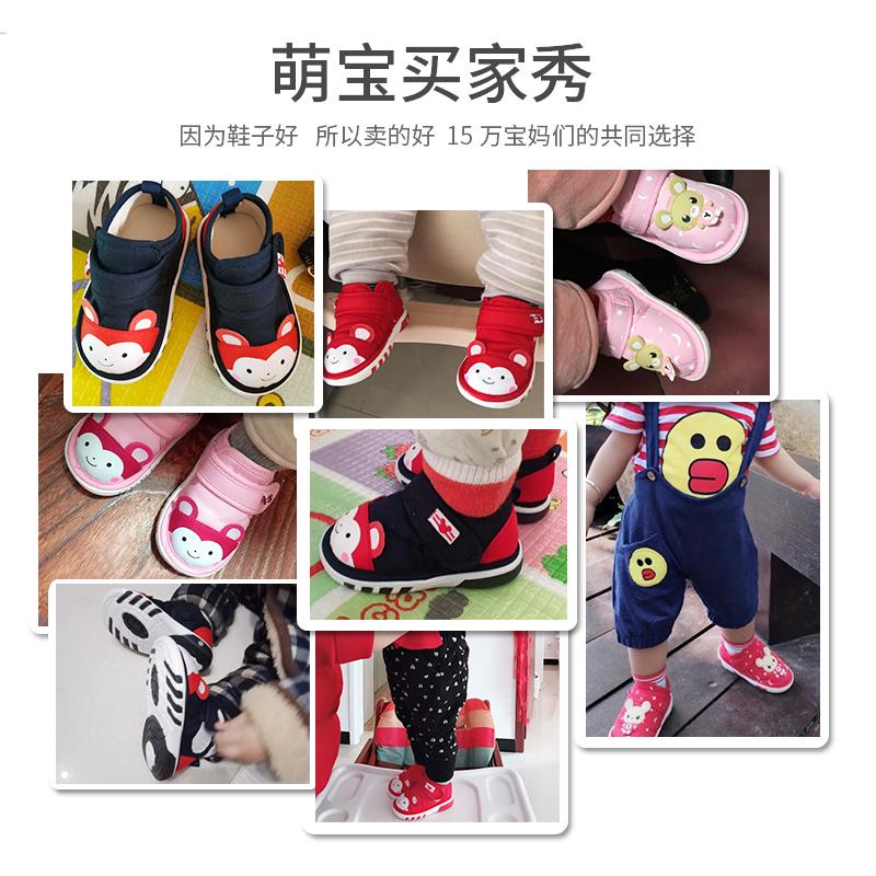 春秋学步鞋0-1-3岁2女宝宝鞋子男童叫叫鞋防滑软底不掉鞋婴儿布鞋