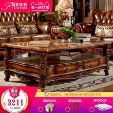 欧式茶几天然大理石茶几双层实木雕花茶几别墅高档茶几茶桌客厅