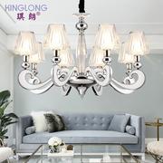 琪朗 欧式吊灯客厅灯简约水晶吊灯饰卧室大气玻璃现代锌合金灯具