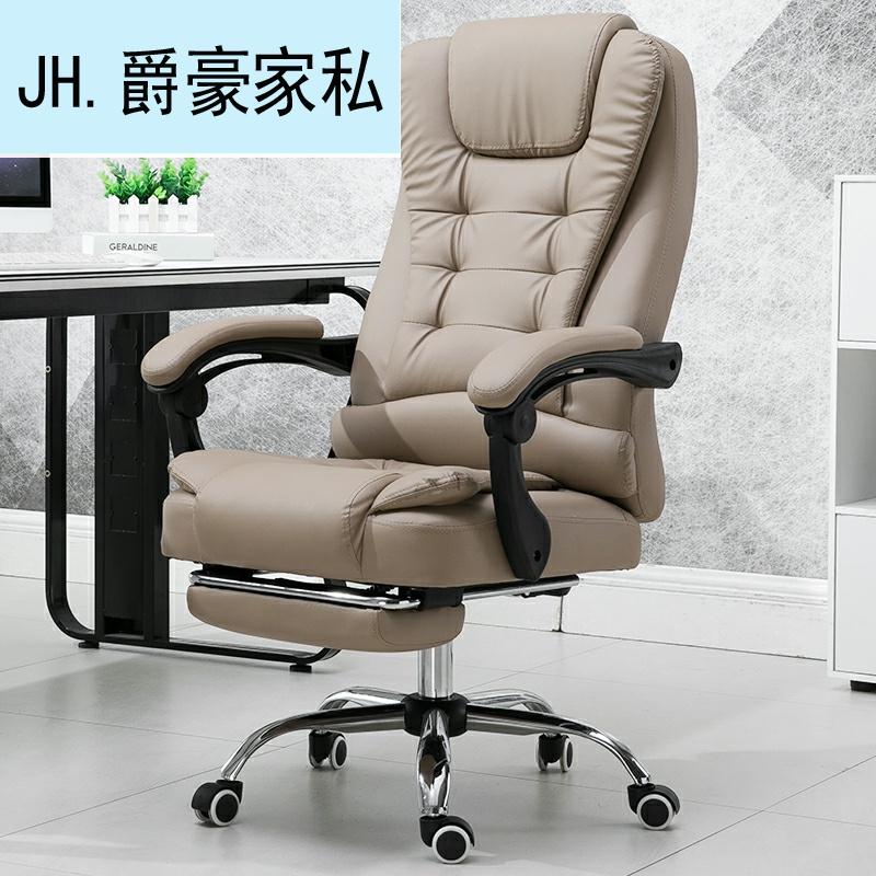 Офисные кресла Артикул 593459042486