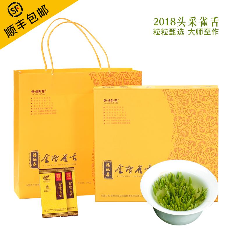 竹礼盒绿茶