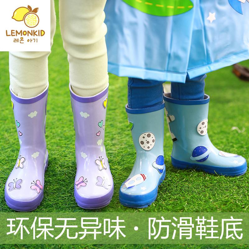 儿童雨鞋防滑舒适春夏宝宝水鞋小学生四季胶鞋男童女童雨靴潮3元优惠券