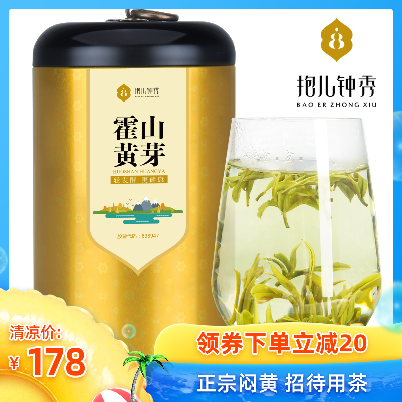 Желтый чай Артикул 549465715992