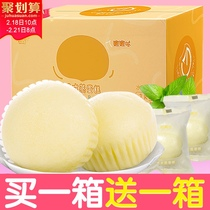 OU Bella Japanese steamed cake hand-torn bread nutrition breakfast box pastry Heart Network red zero snack snack wholesale