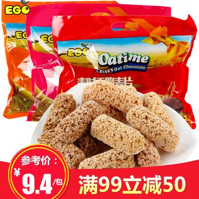 满99减50元 EGO燕麦巧克力468g喜糖果休闲麦片糖零食品大礼包批发