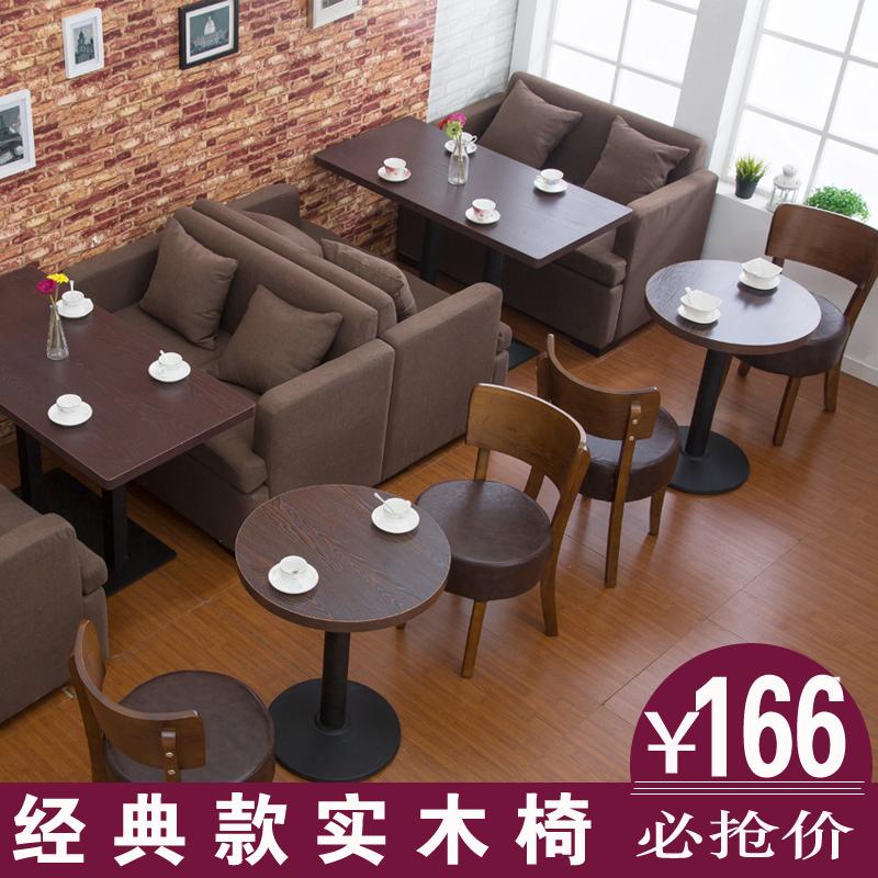 简约西餐厅沙发桌椅