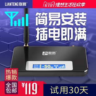 手机信号增强接收器加强器扩大放大器移动联通通话4G三网合一家用